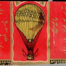 Papel de fumar: PAPEL DE FUMAR, BALLOON, OLD, COVER ONLY.. Lote 173907878