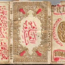 Papel de fumar: PAPEL DE FUMAR, EL AFIE MACHROUB . OLD, COVER ONLY, NO PAPERS. Lote 173930938