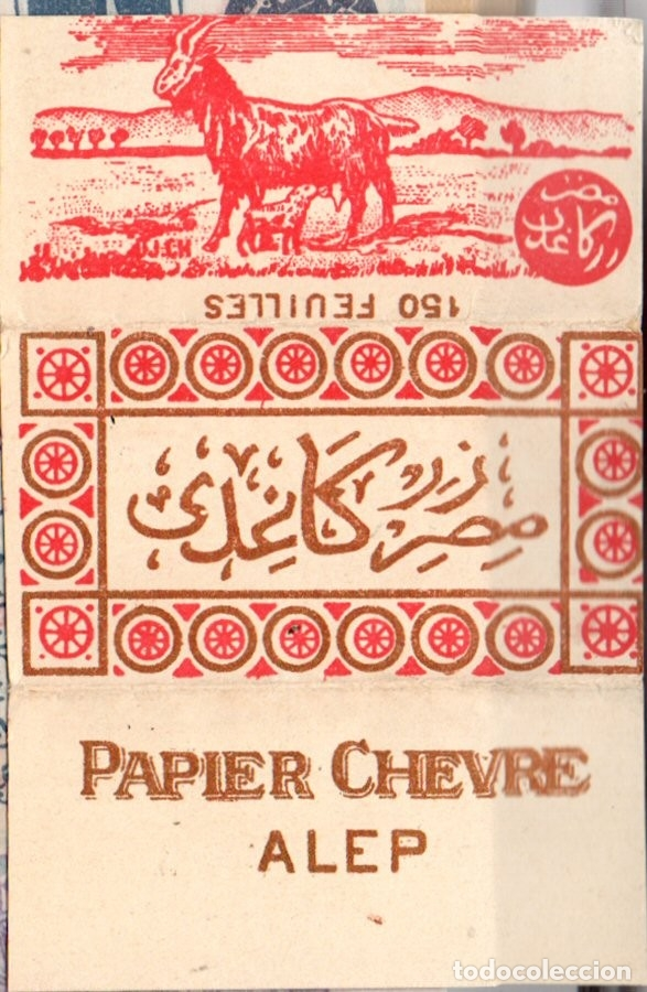 PAPEL DE FUMAR. PAPIER CHEVRE, OLD CIGARETTE PAPER COVER, COVER ONLY, NO PAPERS (Coleccionismo - Objetos para Fumar - Papel de fumar )