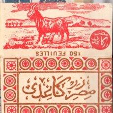 Papel de fumar: PAPEL DE FUMAR. PAPIER CHEVRE, OLD CIGARETTE PAPER COVER, COVER ONLY, NO PAPERS. Lote 173969798