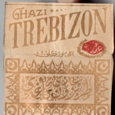 Papel de fumar: PAPEL DE FUMAR. TREBIZON, OLD CIGARETTE PAPER COVER, COVER ONLY, NO PAPERS. Lote 173970027