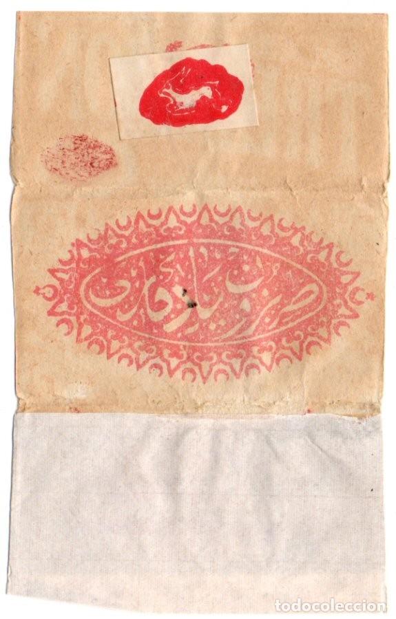 Papel de fumar: Papel de Fumar. Trebizon, Old Cigarette paper cover, Cover only, no papers - Foto 2 - 173970027