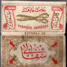 Papel de fumar: PAPEL DE FUMAR, SMOKING PAPER 'SCISSORS, OLD, COVER ONLY.. Lote 175291508