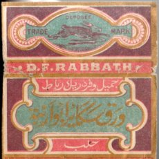 Papel de fumar: PAPEL DE FUMAR, SMOKING PAPER; PAPIER LIEVRE (HARE); OLD COVER ONLY. Lote 175842622