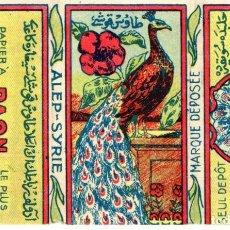 Papel de fumar: PAPEL DE FUMAR, SMOKING PAPER; PAON (PEACOCK); OLD COVER ONLY. Lote 176276675