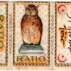 Papel de fumar: PAPEL DE FUMAR, SMOKING PAPER; RATIO (OWL); OLD, COVER ONLY. Lote 176277397