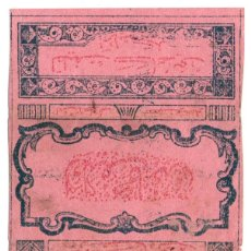 Papel de fumar: PAPEL DE FUMAR, SMOKING PAPER; WITHOUT NAME; OLD, COVER ONLY. Lote 176393024
