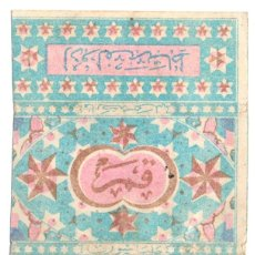 Papel de fumar: PAPEL DE FUMAR, SMOKING PAPER; A. RABBATH; OLD, COVER ONLY (LIGHT BLUE VARIATION). Lote 176393268