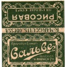 Papel de fumar: PAPEL DE FUMAR, SMOKING PAPER; PNCOBAR OLD, COVER ONLY . Lote 177965148