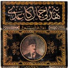 Papel de fumar: PAPEL DE FUMAR, SMOKING PAPER; HEDIYELI CEMAL OLD, COVER ONLY . Lote 178095977