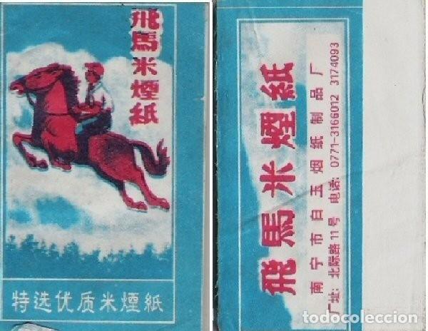 PAPEL DE FUMAR; FEIMA (FLYING HORSE) FULL PACKET (Coleccionismo - Objetos para Fumar - Papel de fumar )