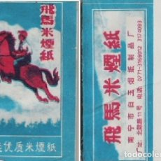 Papel de fumar: PAPEL DE FUMAR; FEIMA (FLYING HORSE) FULL PACKET. Lote 178181860