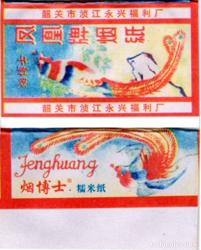 PAPEL DE FUMAR; FENHUANG (PHOENIX); FULL PACKET (Coleccionismo - Objetos para Fumar - Papel de fumar )