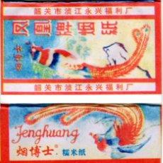 Papel de fumar: PAPEL DE FUMAR; FENHUANG (PHOENIX); FULL PACKET. Lote 178183685