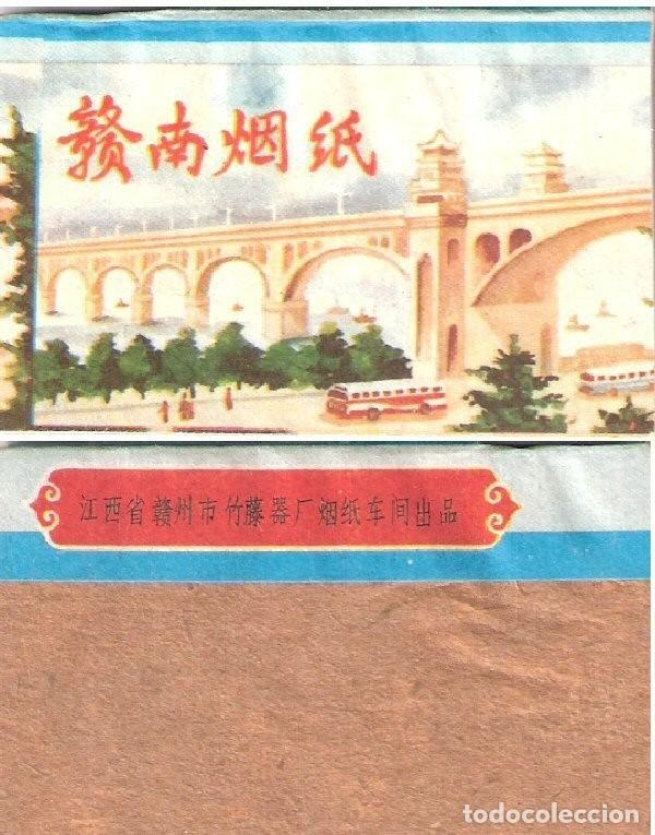 PAPEL DE FUMAR; GAN NAN BRIDGE; FULL PACKET (Coleccionismo - Objetos para Fumar - Papel de fumar )