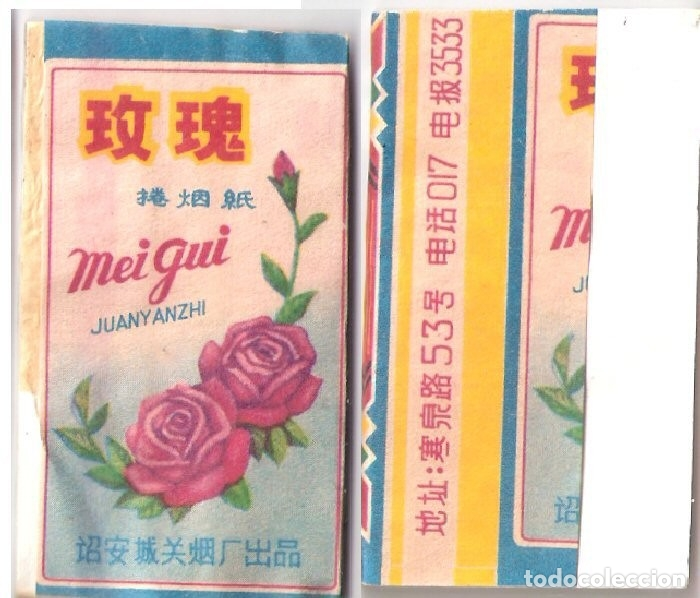 Papel de fumar: Papel de Fumar; Meigui (Rose); Full Packet - Foto 1 - 178186685