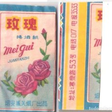 Papel de fumar: PAPEL DE FUMAR; MEIGUI (ROSE); FULL PACKET. Lote 178186685
