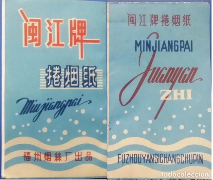 PAPEL DE FUMAR; MINJIANGPAI; FULL PACKET (Coleccionismo - Objetos para Fumar - Papel de fumar )