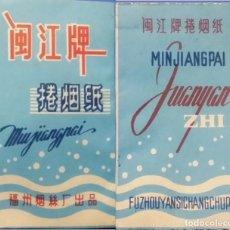 Papel de fumar: PAPEL DE FUMAR; MINJIANGPAI; FULL PACKET. Lote 178187780
