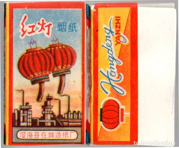 Papel de fumar: Papel de Fumar; Hongdeng (Redlamp); Full Packet - Foto 1 - 178189963