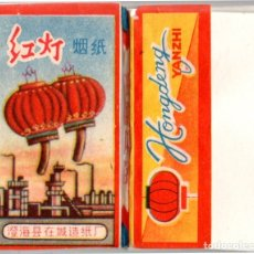 Papel de fumar: PAPEL DE FUMAR; HONGDENG (REDLAMP); FULL PACKET. Lote 178189963