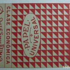 Papel de fumar: ENVOLTORIO PAPEL DE FUMAR PAPEL UNIVERSAL - LEOPOLDO FERRÁNDIZ - ALCOY SIN DOBLAR MUY RARO. Lote 184813002