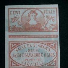 Papel de fumar: PAPEL DE FUMAR BLAS Mª PIERRAD CALLE STA. ANA REUS JAIME GAVARRO PAPEL DE SABADELL. Lote 185728462