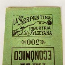 Papel de fumar: LIBRITO PAPEL DE FUMAR LA SERPETINA INDUSTRIA ALCOYANA. Lote 198676990