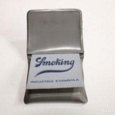 Papel de fumar: PAPEL DE FUMAR SMOKING INDUSTRIA ESPAÑOLA. Lote 203833617
