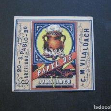 Papel de fumar: ENVOLTORIO PAPEL DE FUMAR-JARAMAGO-C.M. VILALDACH-VER FOTOS-(71.686). Lote 208569365