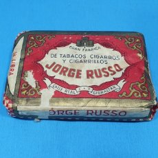 Papel de fumar: PICADURA DE TABACO - JORGE RUSSO - GIBRALTAR - 1/4 LIBRA. Lote 237640730