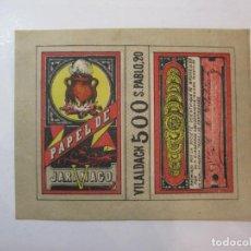 Papel de fumar: PAPEL DE FUMAR JARAMAGO-C.M. VILALDACH-VER FOTOS-(80.009). Lote 258754505