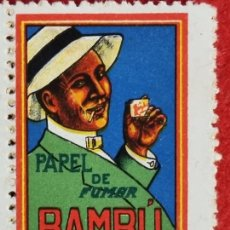 Papel de fumar: PAPEL DE FUMAR SOL ETIQUETA TAMAÑO SELLO BAMBU ALCOY ALICANTE ORIGINAL. Lote 269264073