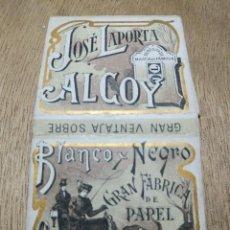 Papel de fumar: PAPEL DE FUMAR BLANCO Y NEGRO. Lote 286293383