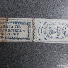 Papel de fumar: ALCOY ALICANTE 2 HOJAS PUBLICIDAD PAPEL FUMAR ANTIGUOS DE PEDRO BOTELLA. Lote 290065858