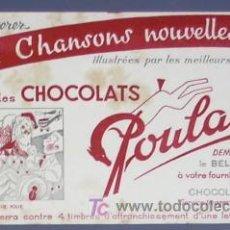 Coleccionismo Papel secante: PAPEL SECANTE CHOCOLATES POULAIN. APROXIMADAMENTE AÑOS 50.. Lote 22156611