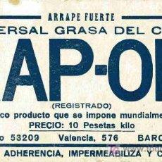 Coleccionismo Papel secante: PAPEL SECANTE RAP-OIL UNIVERSAL GRASA DEL CUERO. Lote 4620097