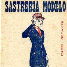 Coleccionismo Papel secante: PAPEL SECANTE, SASTRERIA MODELO, SEÑOR CON COCHE. Lote 4620209