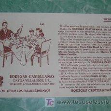 Coleccionismo Papel secante: SECANTE DE BODEGAS CASTELLANAS DE VALLADOLID - VINOS. Lote 261912910