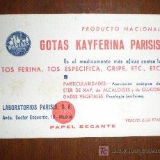 Coleccionismo Papel secante: SECANTE GOTAS KAYFERINA PARISIS. LABORATORIOS PARISIS (MADRID).. Lote 168199920