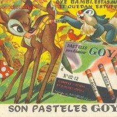 Coleccionismo Papel secante: SECANTE - PASTELES PARA DIFUMINAR GOYA - DIBUJOS DE WALT DISNEY. Lote 15775541