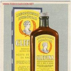 Coleccionismo Papel secante: SECANTE DE ACEITE HÍGADO DE BACALAO. Lote 94710710