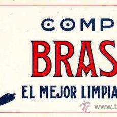 Coleccionismo Papel secante: PAPEL SECANTE COMPRE BRASSO. Lote 10509454