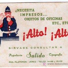 Coleccionismo Papel secante: PAPEL SECANTE PAPELERIA SALIDO TIPOGRAFIA JEREZ DE LA FRONTERA, CADIZ. Lote 13713572
