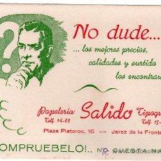 Coleccionismo Papel secante: PAPEL SECANTE PAPELERIA SALIDO TIPOGRAFIA JEREZ DE LA FRONTERA, CADIZ. Lote 22907393