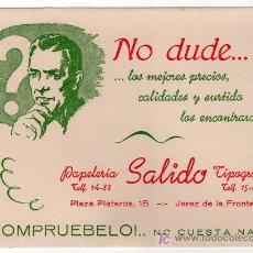 Coleccionismo Papel secante: PAPEL SECANTE PAPELERIA SALIDO TIPOGRAFIA JEREZ DE LA FRONTERA, CADIZ. Lote 22907394