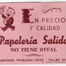 Coleccionismo Papel secante: PAPEL SECANTE PAPELERIA SALIDO TIPOGRAFIA JEREZ DE LA FRONTERA, CADIZ. Lote 13713613