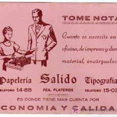 Coleccionismo Papel secante: PAPEL SECANTE PAPELERIA SALIDO TIPOGRAFIA JEREZ DE LA FRONTERA, CADIZ. Lote 22907395