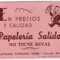 Coleccionismo Papel secante: PAPEL SECANTE PAPELERIA SALIDO TIPOGRAFIA JEREZ DE LA FRONTERA, CADIZ. Lote 13713632