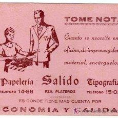 Coleccionismo Papel secante: PAPEL SECANTE PAPELERIA SALIDO TIPOGRAFIA JEREZ DE LA FRONTERA, CADIZ. Lote 13713638